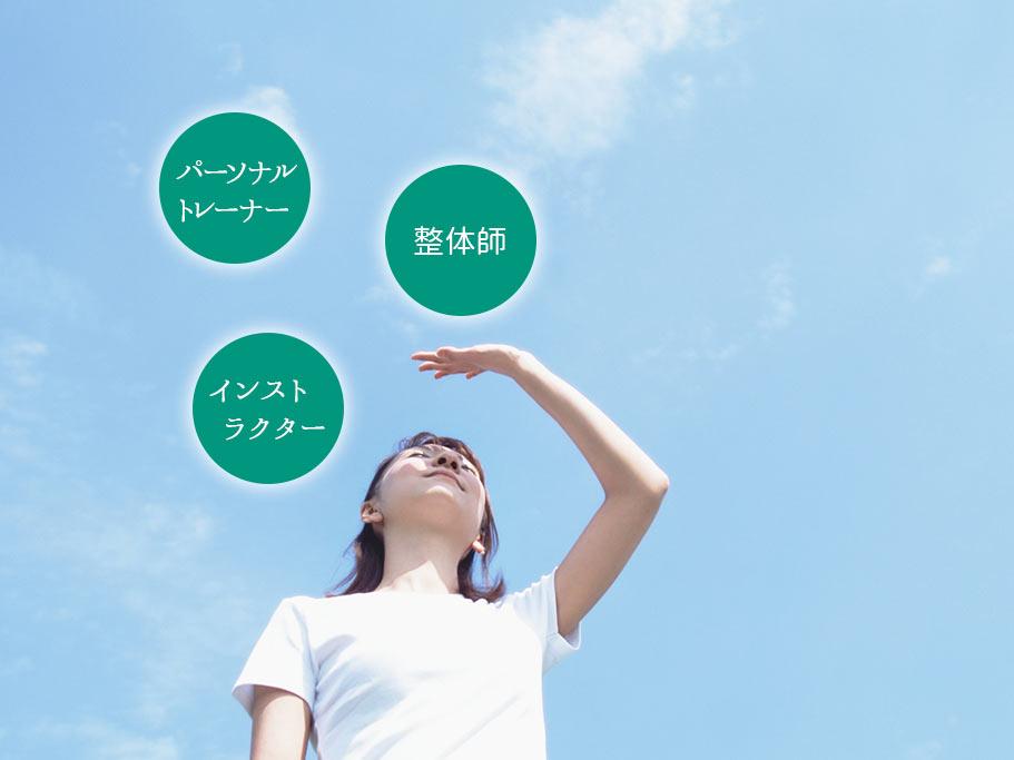 産後プロフェッショナル講座 @ 愛知県 名古屋市