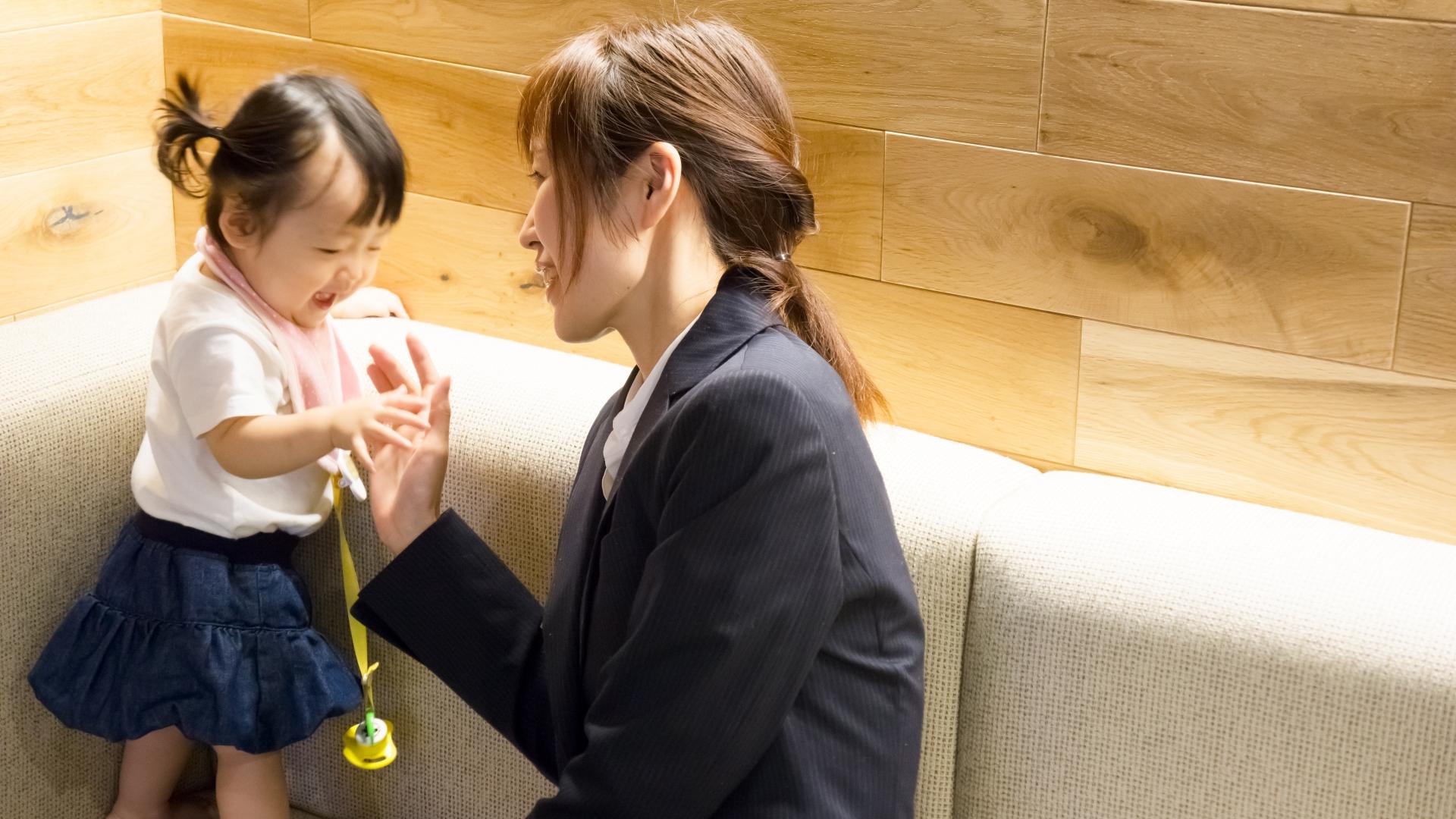 働くママのための育休復帰プログラム @ 豊田市・名古屋市